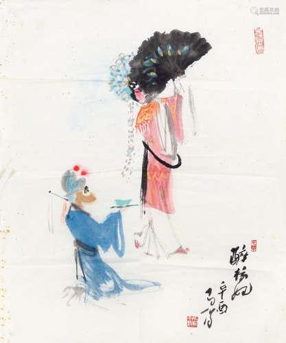 高马得(1917~2007) 辛酉(1981)年作 醉杨妃 镜片 设色纸本
