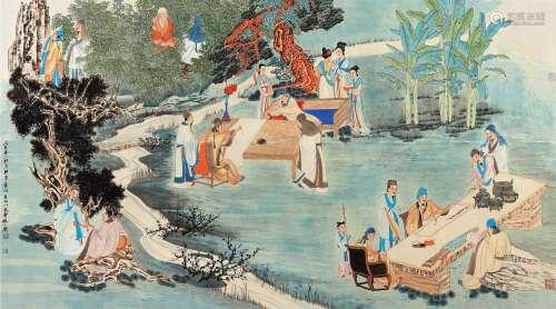 糜耕云(1910~1998) 戊午(1978)年作 雅集图 横批 设色纸本