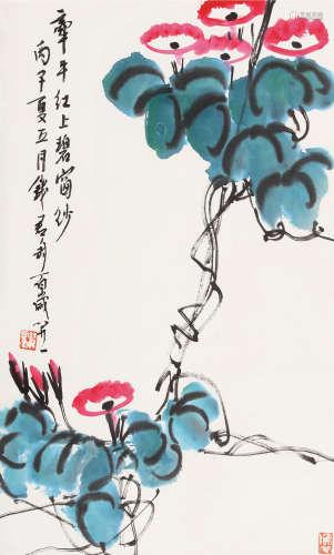 钱君匋(1906~1998) 丙子(1996)年作 牵牛花 立轴 设色纸本