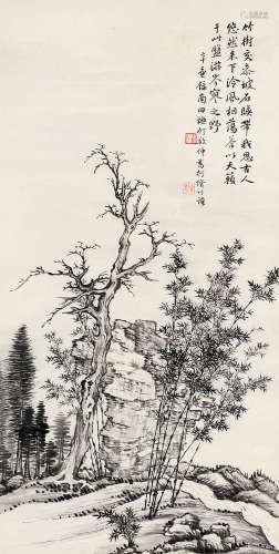 楼辛壶(1880~1950) 乔柯修篁图 立轴 水墨纸本