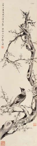 江寒汀 高野侯(1904~1963) 辛巳(1941)年作 梅雀图 立轴 水墨纸本
