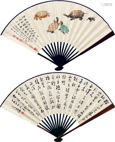 唐云(1910~1993)等 乙酉(1945)年作 龟寿·行书 成扇 设色纸本