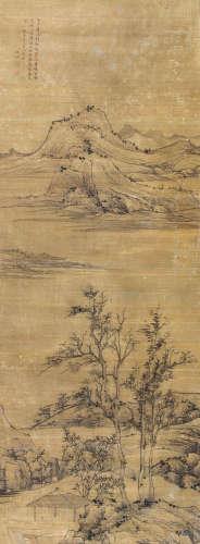 《中国书画》四