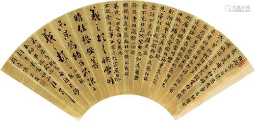 刘墉(古)(1719~1804) 行书 扇面 金笺