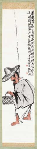 齐白石(1864~1957) 渔翁 立轴 设色纸本