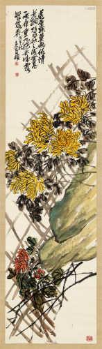 吴昌硕(1844~1927) 1918年作 老菊秋英 立轴 设色绢本