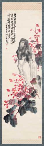 吴昌硕(1844~1927) 1917年作 海棠顽石 立轴 设色绫本