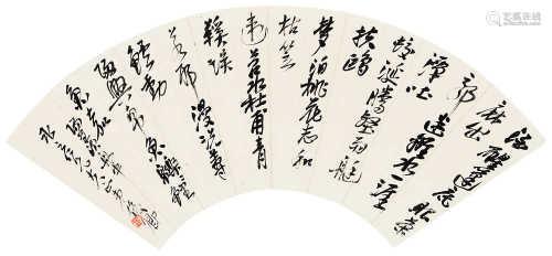 吴昌硕(1844~1927) 行书诗 镜心 水墨纸本