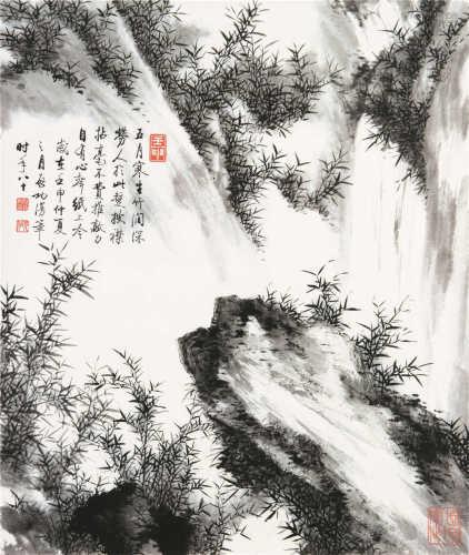 启功(1912~2005) 1992年作 山水竹石 立轴 水墨纸本
