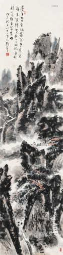 林散之(1898~1989) 1978年作 山水 立轴 设色纸本