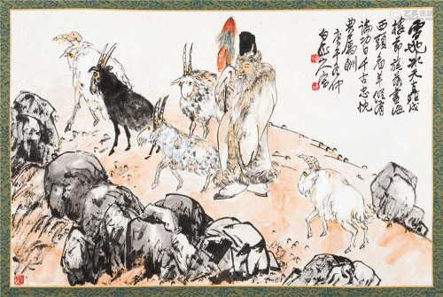 王震(1867~1938) 1930年作 苏武放羊 立轴 设色纸本