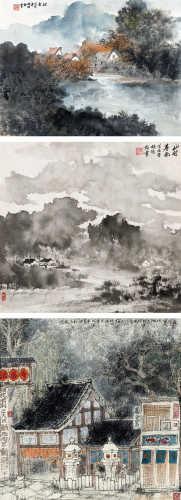 赵文江 胡振郎 法善寺 山村暮色 村舍 镜框 设色纸本、水墨纸本