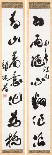 郭沫若(1892~1978) 行书七言联 立轴 水墨纸本