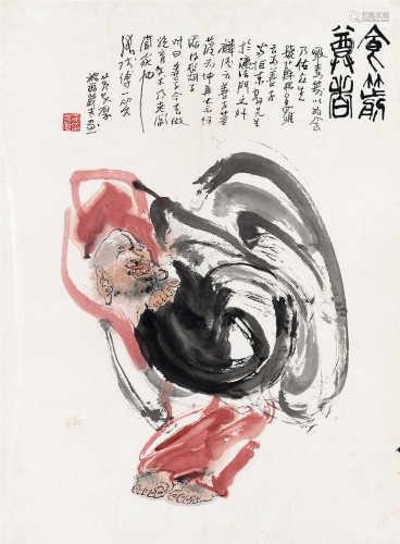 黄永厚(b.1928) 1983年作 食箭尊者 镜框 设色纸本