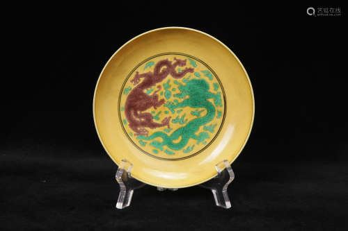 A Chinese Yellow Glazed Porcelain Plate