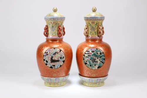A Pair of Chinese Famille-Rose Porcelain Vases