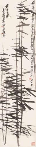 吴昌硕(1844~1927) 君子之风 立轴 水墨纸本