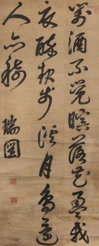张瑞图(1570~1644) 书法 立轴 水墨纸本