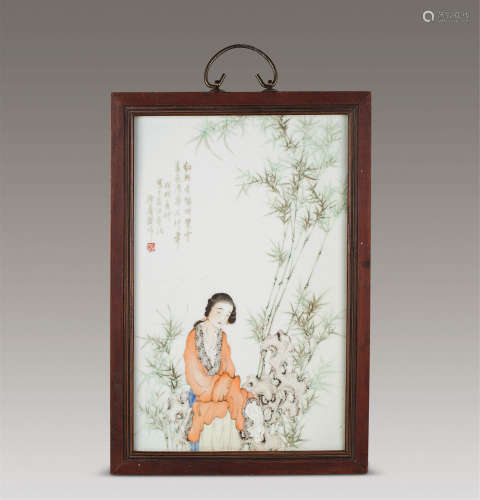徐善琴 民国 粉彩竹石仕女图纹瓷板挂屏
