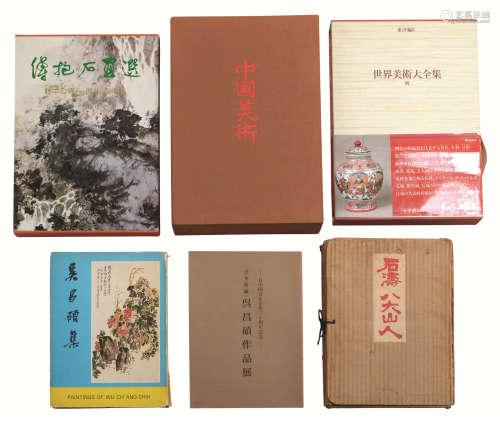 《吴昌硕作品展》《傅抱石画集》等图录六册