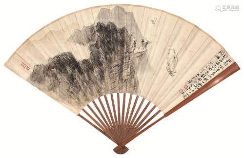 张大千(1899~1983) 1935年作 江静潮平 成扇 设色纸本