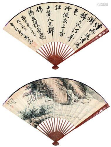吴湖帆 张石园(1894~1968) 1948年作 草书七言诗 峡江行舟图 成扇 设色纸本