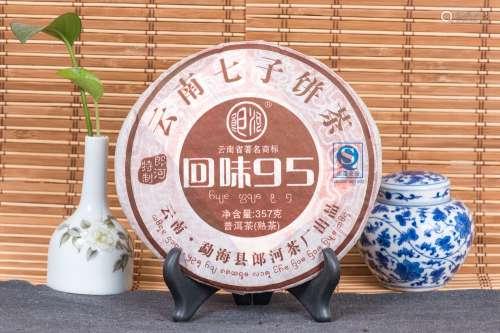 2006年郎河回味95纪念建厂饼(7片)