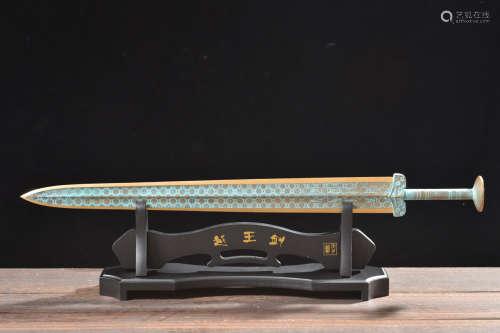 非物质文化遗产青铜器  越王勾践剑 方长站