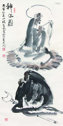李世南 神侣图 纸本立轴