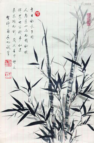 启功 新篁嫰竹 纸本镜心