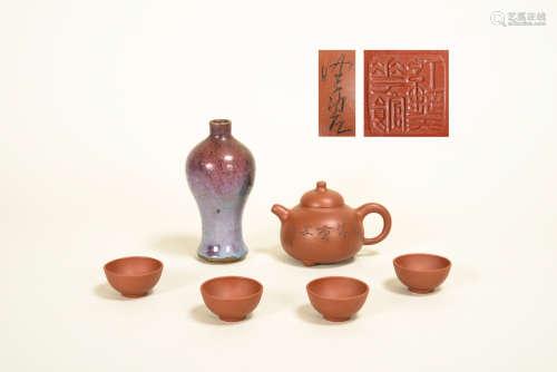 紫砂茶壺 茶杯 鈞窯花瓶 六件