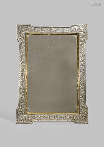 A LARGE CHINESE RECTANGULAR SILVER MIRROR