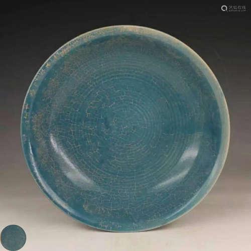 A CHAIYAO BLUE GLAZE PLATE
