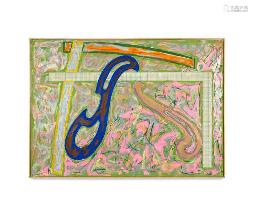 Green Solitaire, 1981 Frank Stella(American, born 1936)