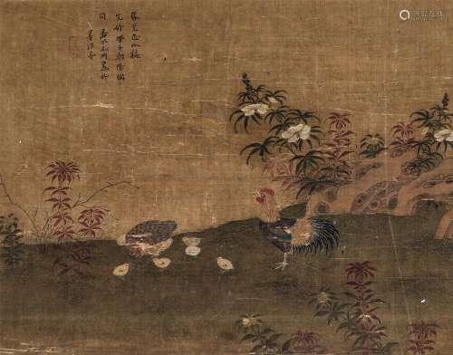 王渊(款) 带子朝阳图 立轴 绢本