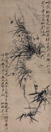 郑燮(款) 王者之香 镜心 纸本