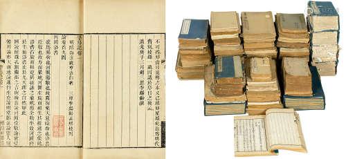 皇清经解分经汇纂等古籍一组 纸本