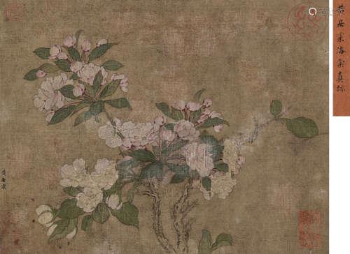 黄居寀(款) 海棠 镜心 绢本