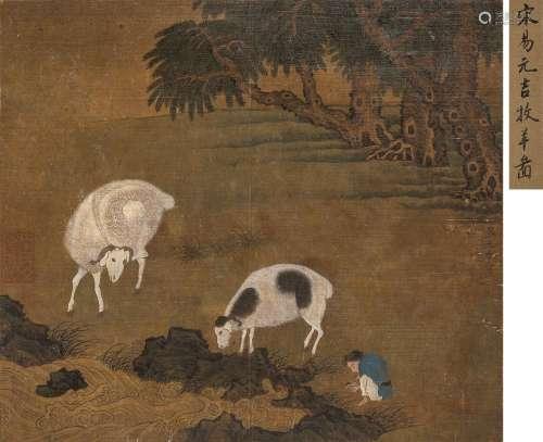易元吉(款) 牧羊图 镜心 绢本