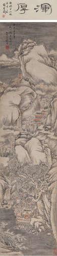 姚宋 戊戌(1718年)作 寒山古寺图 立轴 纸本