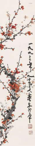 董寿平 1993年作 红梅 立轴 纸本