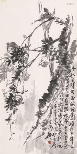 张立辰 丙子(1996年)作 墨石榴 镜心 纸本
