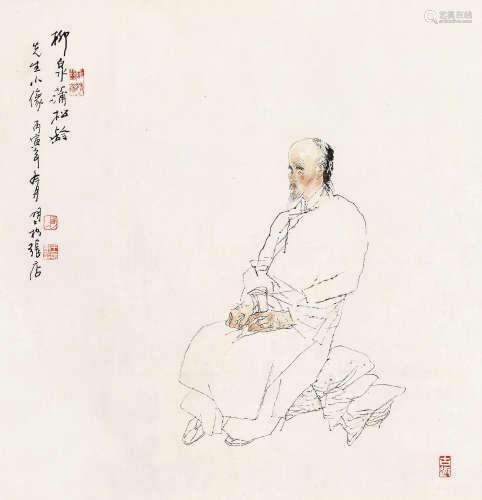 王明明 丙寅(1986年)作 柳泉蒲松龄像 镜心 纸本