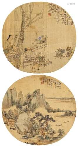 钱慧安 陶寿桐 乙亥(1875年)作 坐榻读书图 一陂春水图 圆光 绢本