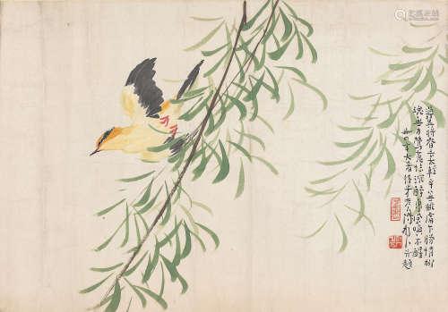陈树人 1945年作 柳叶黄鹂 镜心 纸本