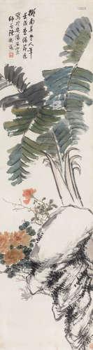 陈师曾 壬戌(1922年)作 芭蕉奇石 立轴 纸本