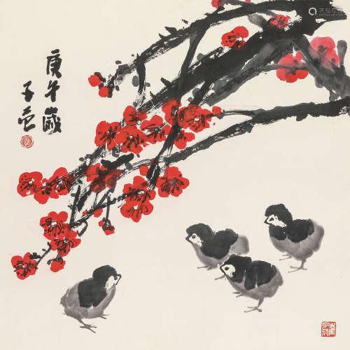 崔子范 庚午(1990年)作 雏鸡红梅图 镜心 纸本