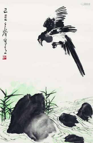 孙其峰(b.1920) 2009年 逐溪图 纸本设色 托片