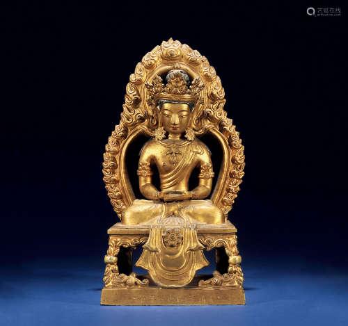 清乾隆三十五年(1770年) 铜泥金无量寿佛像