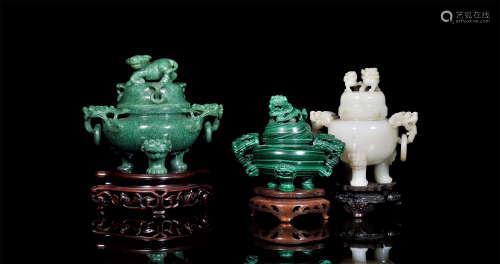 二十世纪 白玉、碧玉、孔雀石兽钮炉各一件
